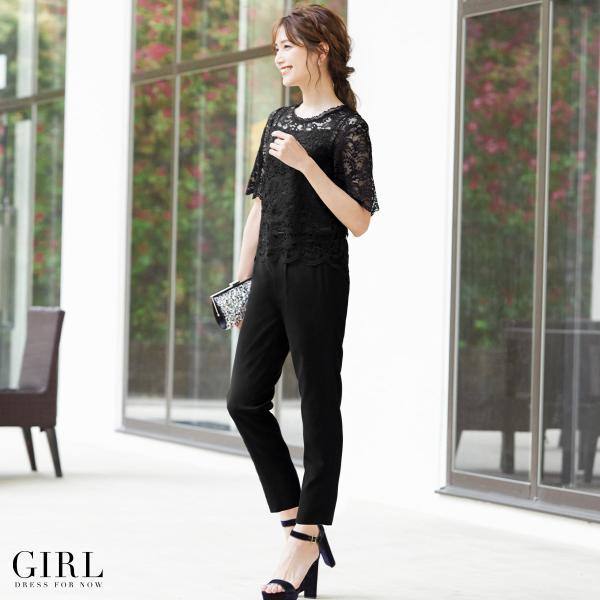 パーティードレス 結婚式 セットアップ パンツドレス 大きいサイズ 20代 30代 40代 フォーマル 通販 モデル美香着用 ロング 袖あり レディース|girl-k|09