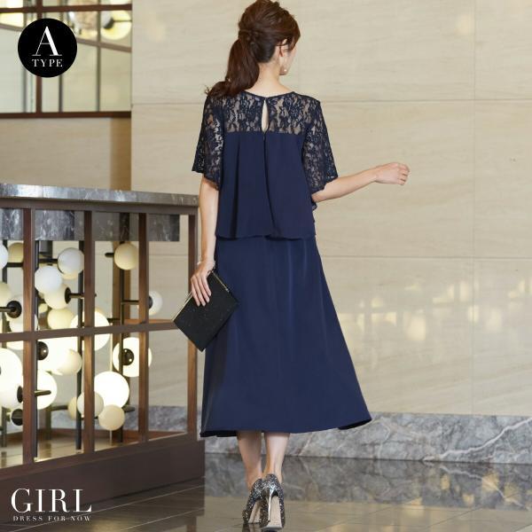 パーティードレス 結婚式 パンツドレス 大きいサイズ 20代 30代 40代 モデル美香着用 ロング フォーマル レディース|girl-k|11