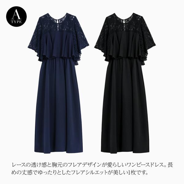 パーティードレス 結婚式 パンツドレス 大きいサイズ 20代 30代 40代 モデル美香着用 ロング フォーマル レディース|girl-k|12