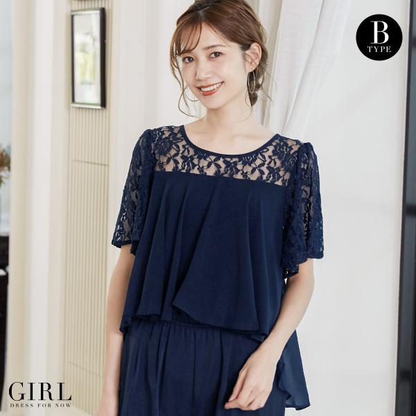 パーティードレス 結婚式 パンツドレス 大きいサイズ 20代 30代 40代 モデル美香着用 ロング フォーマル レディース|girl-k|04