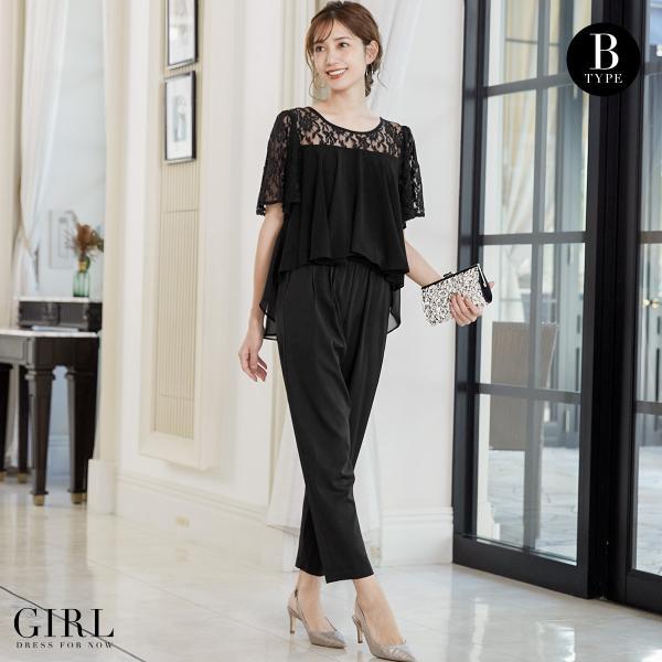 パーティードレス 結婚式 パンツドレス 大きいサイズ 20代 30代 40代 モデル美香着用 ロング フォーマル レディース|girl-k|05