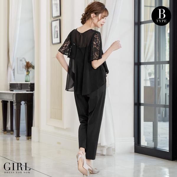 パーティードレス 結婚式 パンツドレス 大きいサイズ 20代 30代 40代 モデル美香着用 ロング フォーマル レディース|girl-k|06
