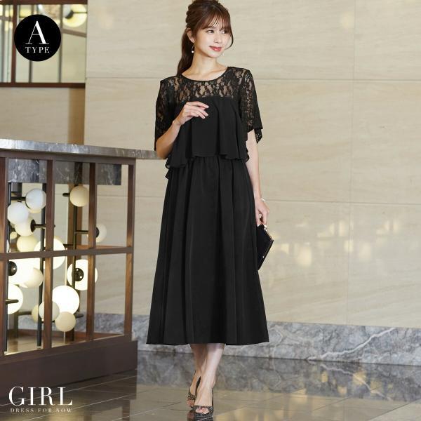 パーティードレス 結婚式 パンツドレス 大きいサイズ 20代 30代 40代 モデル美香着用 ロング フォーマル レディース|girl-k|08