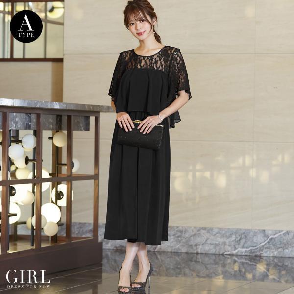 パーティードレス 結婚式 パンツドレス 大きいサイズ 20代 30代 40代 モデル美香着用 ロング フォーマル レディース|girl-k|09