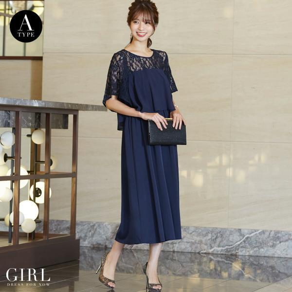 パーティードレス 結婚式 パンツドレス 大きいサイズ 20代 30代 40代 モデル美香着用 ロング フォーマル レディース|girl-k|10