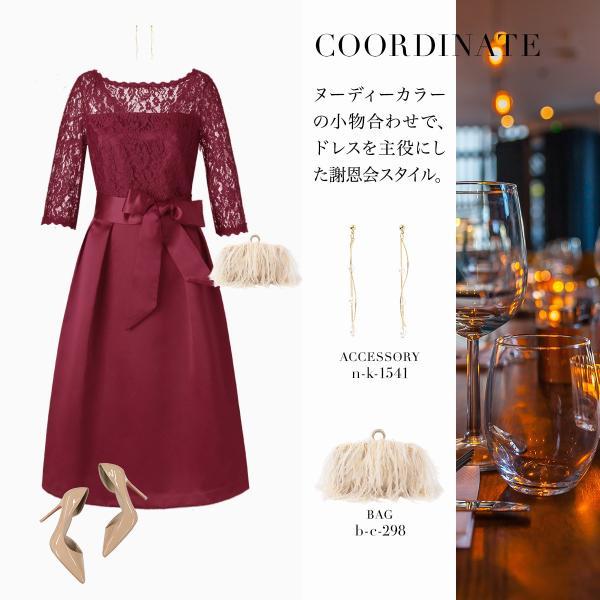 パーティードレス 結婚式 ワンピース 大きいサイズ 20代 30代 40代 フォーマル 通販 袖あり 二次会 フォーマル レディース|girl-k|17