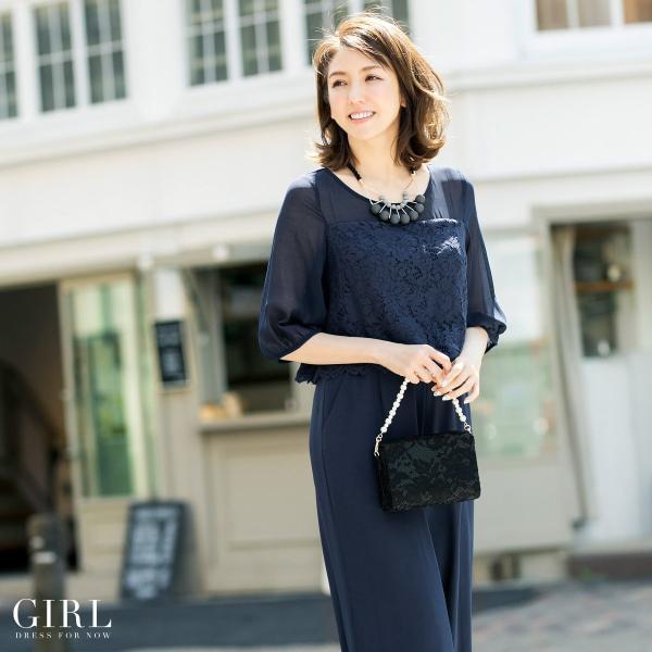パーティードレス 結婚式 パンツドレス 大きいサイズ 20代 30代 40代 モデル美香着用 お呼ばれ オールインワン 二次会 ワイドパンツ|girl-k|02