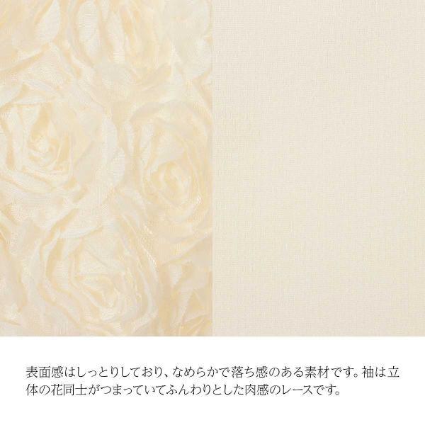 ボレロ 結婚式 お呼ばれ モデル美香着用 大きいサイズ ジャケット カーディガン レース ボリューム袖 レディース 春 夏 秋 冬 girl-k 05