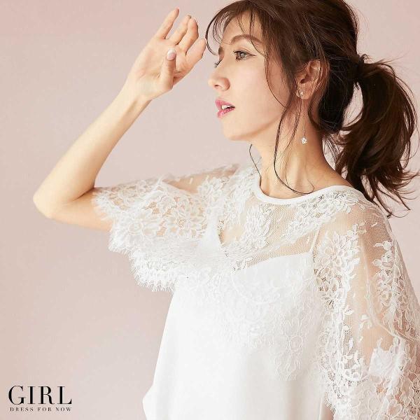 パーティードレス 結婚式 セットアップ パンツドレス 大きいサイズ 20代 30代 40代 フォーマル レディース モデル美香着用|girl-k|04