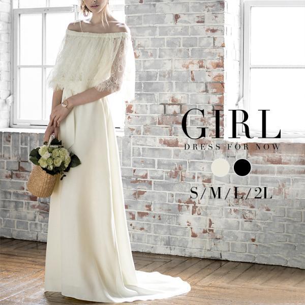 ウェディングドレス パーティードレス ドレス ワンピース 大きいサイズ 30代 20代 結婚式 二次会 花嫁 レディース 袖付き 半袖|girl-k