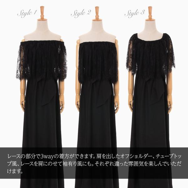 ウェディングドレス パーティードレス ドレス ワンピース 大きいサイズ 30代 20代 結婚式 二次会 花嫁 レディース 袖付き 半袖|girl-k|11