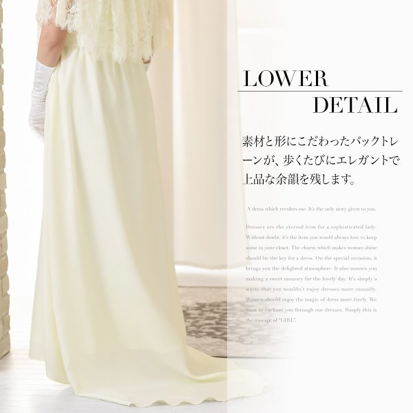 ウェディングドレス パーティードレス ドレス ワンピース 大きいサイズ 30代 20代 結婚式 二次会 花嫁 レディース 袖付き 半袖|girl-k|16