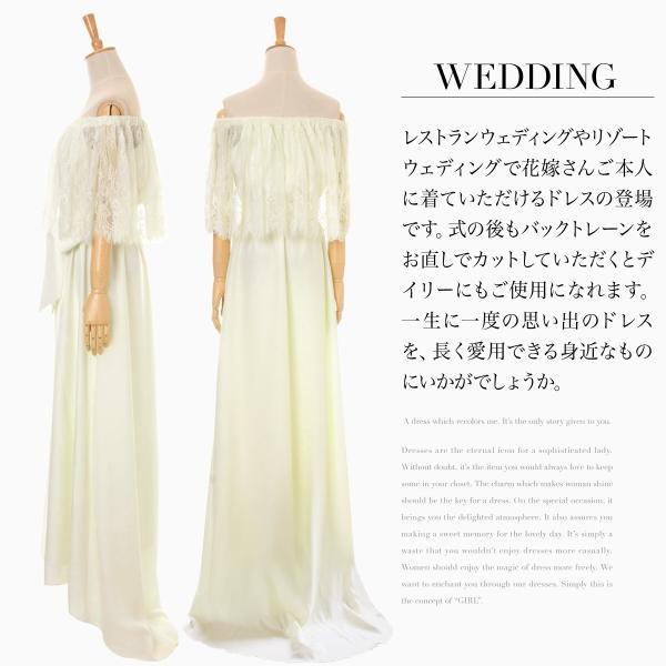 ウェディングドレス パーティードレス ドレス ワンピース 大きいサイズ 30代 20代 結婚式 二次会 花嫁 レディース 袖付き 半袖|girl-k|07
