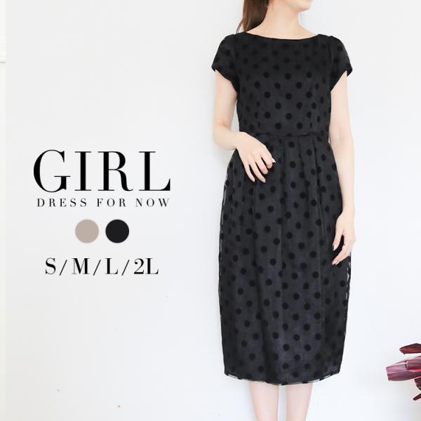 パーティードレス ドレス ワンピース 大きいサイズ 30代 20代 結婚式 ゲストドレス レディース 袖付き 半袖 ミディアム|girl-k