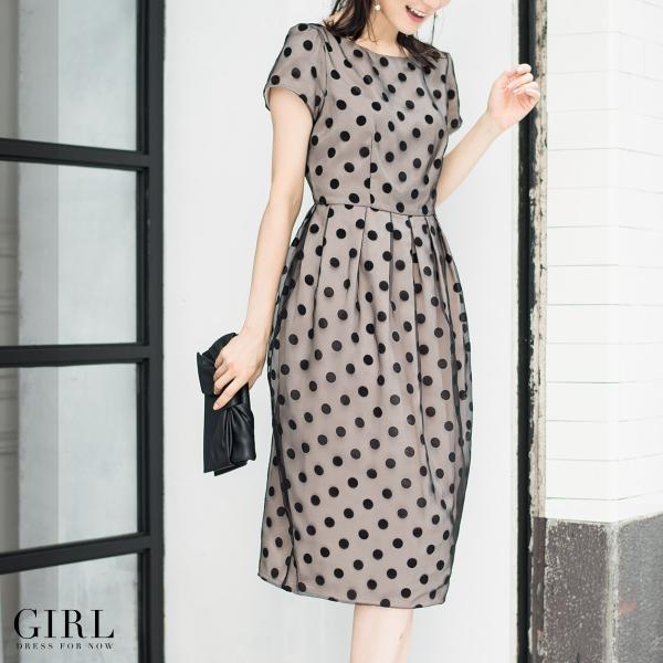 パーティードレス ドレス ワンピース 大きいサイズ 30代 20代 結婚式 ゲストドレス レディース 袖付き 半袖 ミディアム|girl-k|07