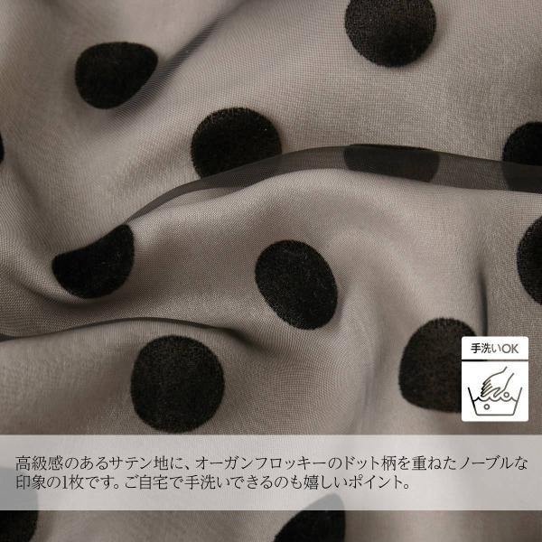 パーティードレス ドレス ワンピース 大きいサイズ 30代 20代 結婚式 ゲストドレス レディース 袖付き 半袖 ミディアム|girl-k|08