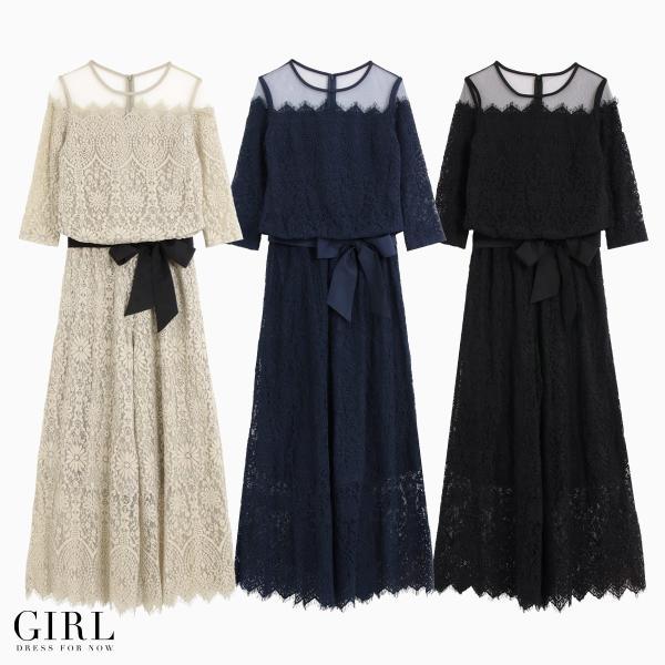 パーティードレス セットアップ パンツスタイル パンツドレス 結婚式 大きいサイズ ロング お呼ばれ 大きいサイズ パーティドレス パンツ 3点セット セット girl-k 07