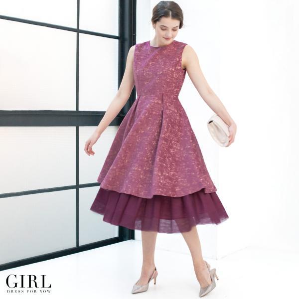 ドレス ワンピース パーティードレス 大きいサイズ お呼ばれ 他と被らない 30代 20代 結婚式 ドレス 二次会 ゲストドレス レディース 袖なし ノースリーブ|girl-k|07