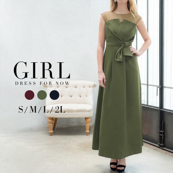 ドレス ワンピース パーティードレス 大きいサイズ お呼ばれ 20代 30代 40代 50代 結婚式 ドレス 二次会 レディース ノースリーブ ロングドレス モデル美香着用|girl-k