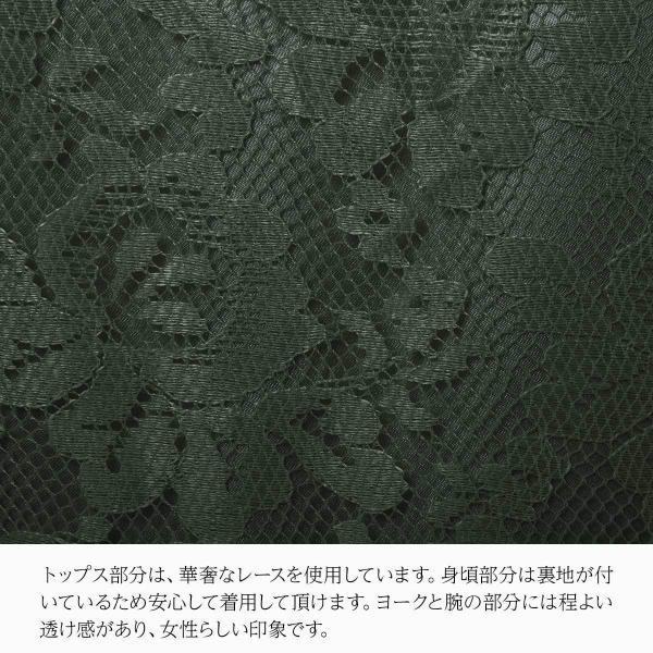 30%OFFクーポン利用で11394円 結婚式 ワンピース パーティードレス ドレス ロング丈 袖あり 大きいサイズ ゆったり ロング レース 小さい|girl-k|11