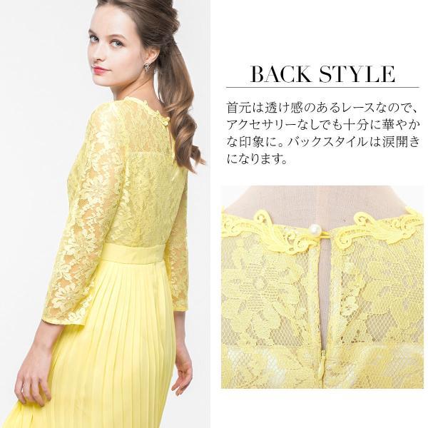 30%OFFクーポン利用で11394円 結婚式 ワンピース パーティードレス ドレス ロング丈 袖あり 大きいサイズ ゆったり ロング レース 小さい|girl-k|08