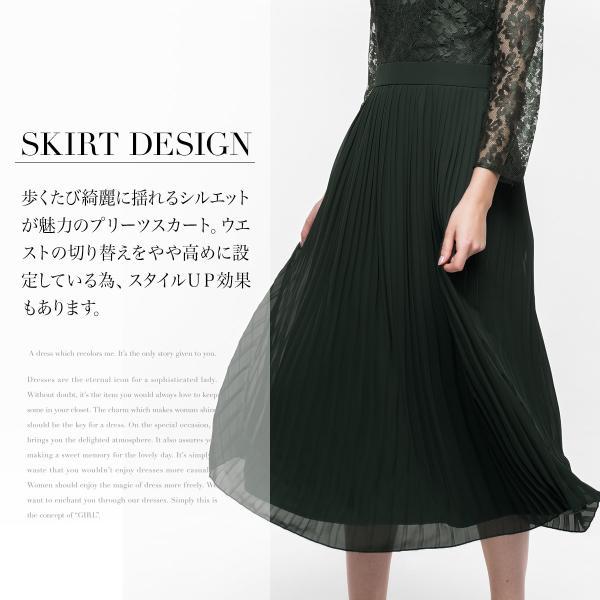 30%OFFクーポン利用で11394円 結婚式 ワンピース パーティードレス ドレス ロング丈 袖あり 大きいサイズ ゆったり ロング レース 小さい|girl-k|09