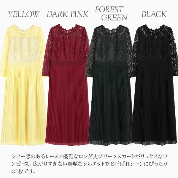30%OFFクーポン利用で11394円 結婚式 ワンピース パーティードレス ドレス ロング丈 袖あり 大きいサイズ ゆったり ロング レース 小さい|girl-k|10