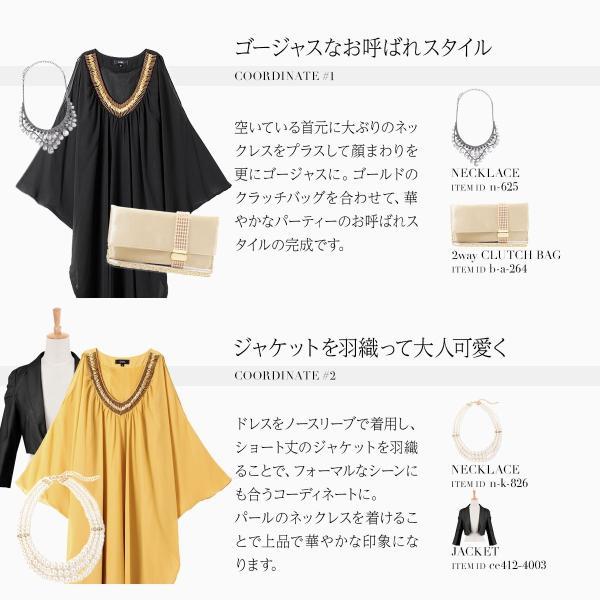 パーティードレス 結婚式 ワンピース モデル美香着用 大きいサイズ 20代 30代 40代 フォーマル 二次会 フォーマル|girl-k|18
