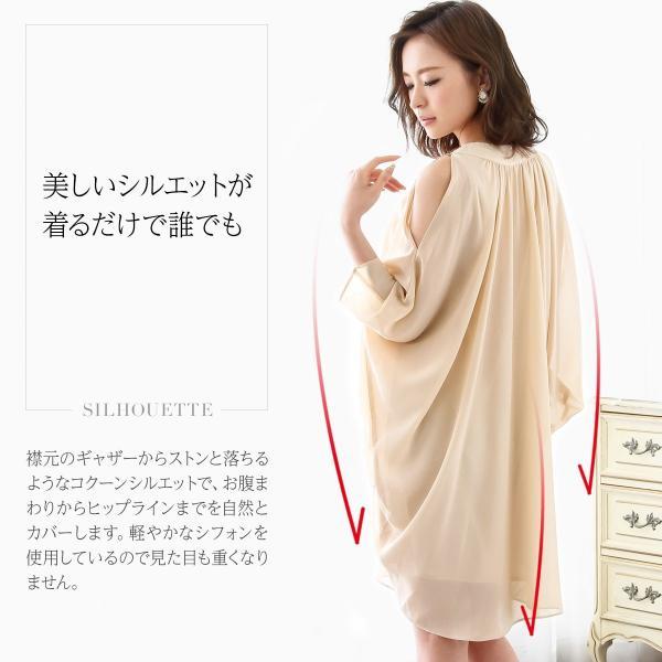 パーティードレス 結婚式 ワンピース モデル美香着用 大きいサイズ 20代 30代 40代 フォーマル 二次会 フォーマル|girl-k|04