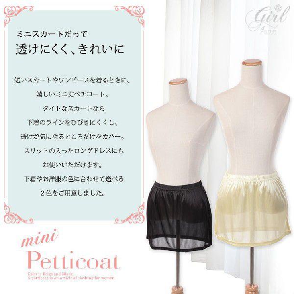 ペチコート ワンピース|girl-k|02