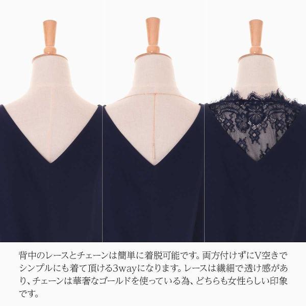 パーティードレス 結婚式 セットアップ パンツドレス 大きいサイズ 20代 30代 40代  フォーマル レディース 3way モデル美香着用 冬|girl-k|11