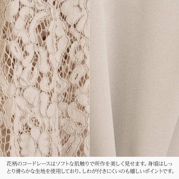 パーティードレス 結婚式 ワンピース モデル美香着用 大きいサイズ 20代 30代 40代 フォーマル 長袖 七分袖 レース フレア袖|girl-k|19