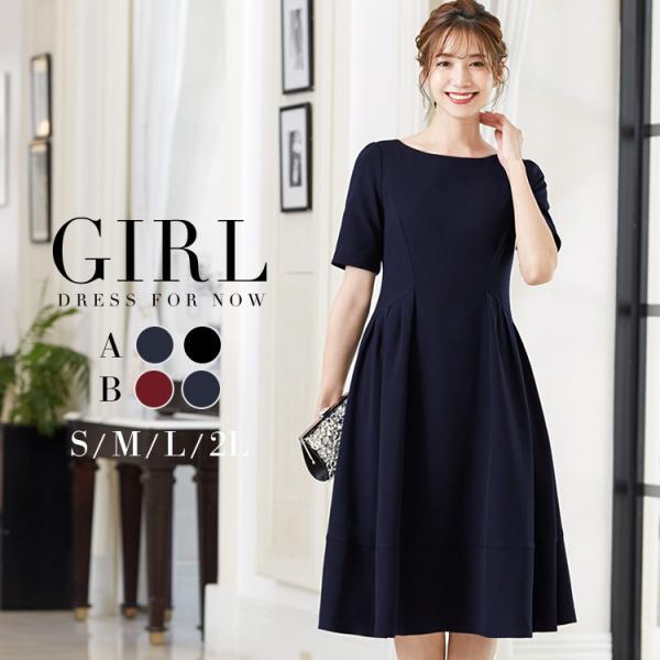 085855d136d59 ドレス ワンピース パーティードレス 大きいサイズ お呼ばれ 他と被らない 30代 20代 ...