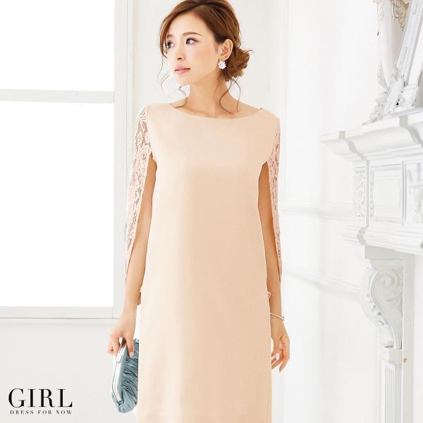 パーティードレス 結婚式 ワンピース 大きいサイズ 20代 30代 40代 モデル美香着用 袖あり 二次会 フォーマル レディース|girl-k|13