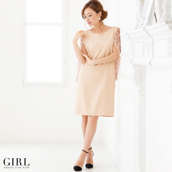 パーティードレス 結婚式 ワンピース 大きいサイズ 20代 30代 40代 モデル美香着用 袖あり 二次会 フォーマル レディース|girl-k|14