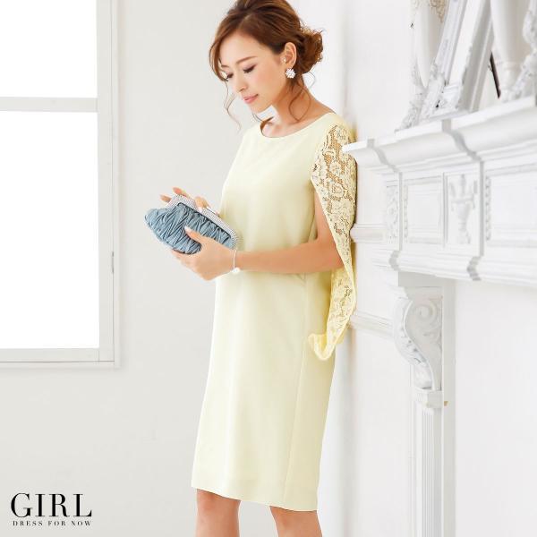パーティードレス 結婚式 ワンピース 大きいサイズ 20代 30代 40代 モデル美香着用 袖あり 二次会 フォーマル レディース|girl-k|18
