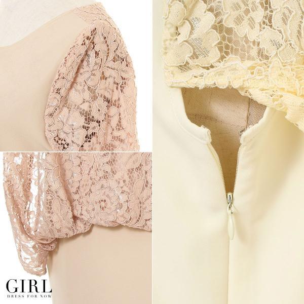 パーティードレス 結婚式 ワンピース 大きいサイズ 20代 30代 40代 モデル美香着用 袖あり 二次会 フォーマル レディース|girl-k|21