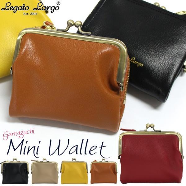 factory authentic 49eaa 8a4f6 レガートラルゴ がま口 二つ折り財布 がまぐち財布 レディース ...