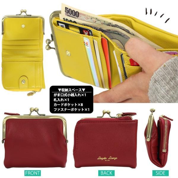 factory authentic 80522 d2c9d レガートラルゴ がま口 二つ折り財布 がまぐち財布 レディース ...