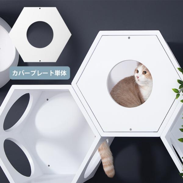 猫 ハウス スツール 六角 木製 MYZOO マイズー Busy Cat専用 Cover Plate カバープレート ホワイト