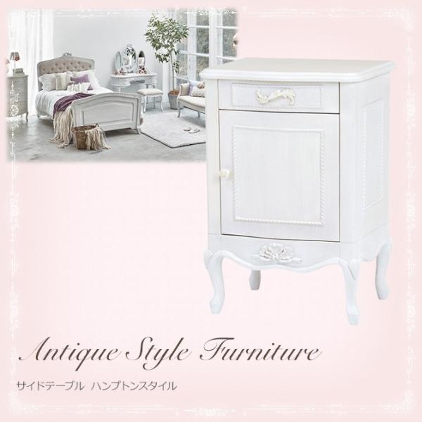 テーブル 電話台 ホワイト 姫 白 サイドテーブル ハンプトンスタイル girlyapartment