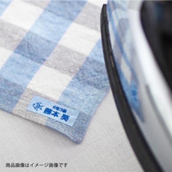 ピータッチ テープ 布 アイロンシール お名前シール P-TOUCH CUBE ピータッチ キューブ 布テープ 18mm