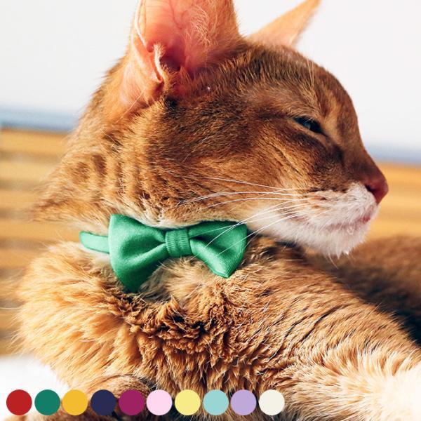 猫 首輪 おしゃれ かわいい ギフト necono ネコノ 猫の首輪 Luce Ribbon ルーチェ リボン|girlyapartment