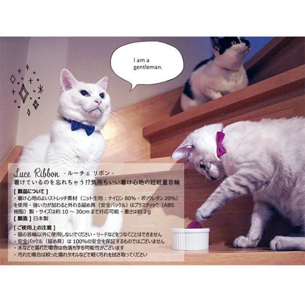 猫 首輪 おしゃれ かわいい ギフト necono ネコノ 猫の首輪 Luce Ribbon ルーチェ リボン|girlyapartment|12