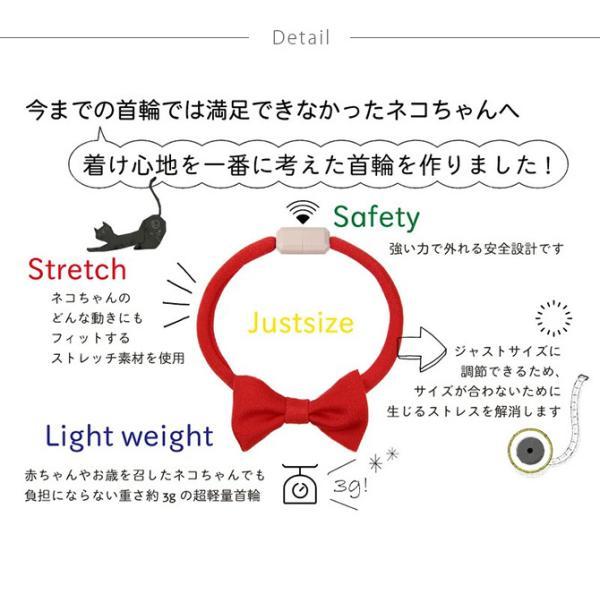 猫 首輪 おしゃれ かわいい ギフト necono ネコノ 猫の首輪 Luce Ribbon ルーチェ リボン|girlyapartment|03