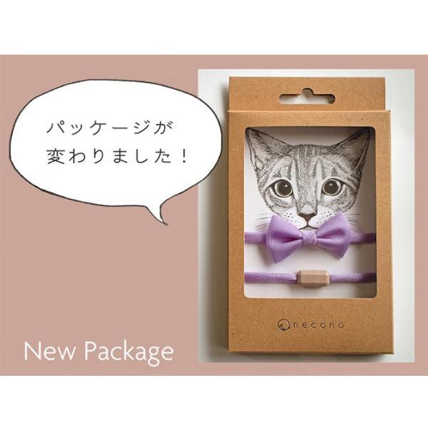 猫 首輪 おしゃれ かわいい ギフト necono ネコノ 猫の首輪 Luce Ribbon ルーチェ リボン|girlyapartment|05