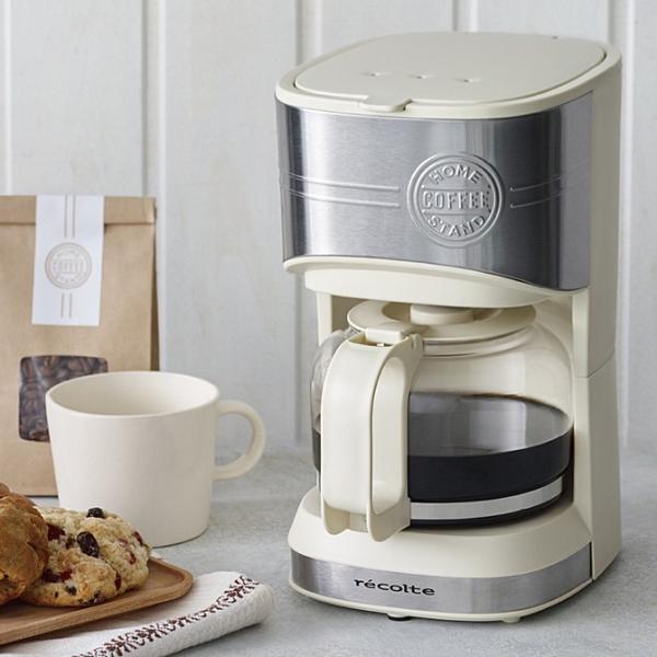 コーヒーメーカー ドリップコーヒー コーヒー ドリップ 保温 recolte レコルト ホームコーヒースタンド girlyapartment