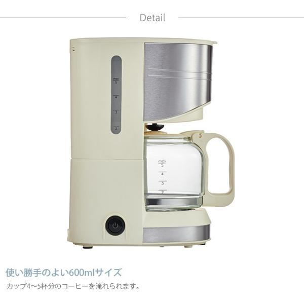 コーヒーメーカー ドリップコーヒー コーヒー ドリップ 保温 recolte レコルト ホームコーヒースタンド girlyapartment 03