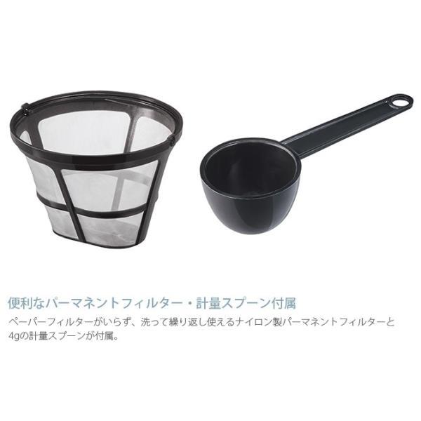 コーヒーメーカー ドリップコーヒー コーヒー ドリップ 保温 recolte レコルト ホームコーヒースタンド girlyapartment 04