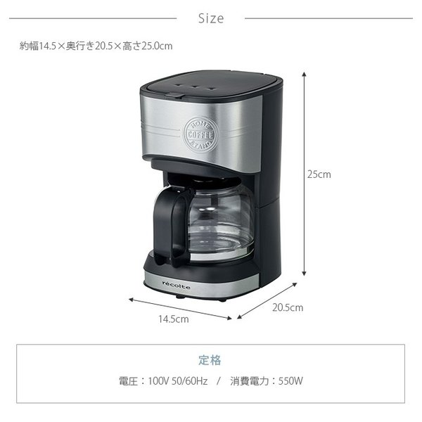コーヒーメーカー ドリップコーヒー コーヒー ドリップ 保温 recolte レコルト ホームコーヒースタンド girlyapartment 09